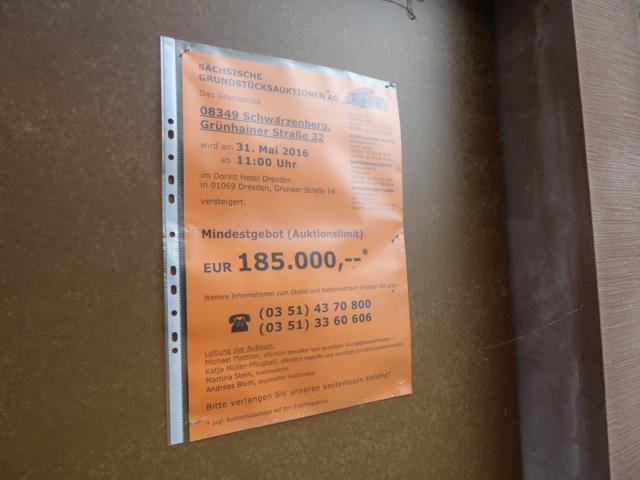 P1060422